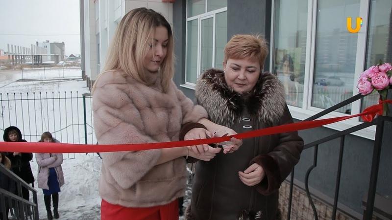 Новости UTV. Открытие салона красоты Империя в Стерлитамаке