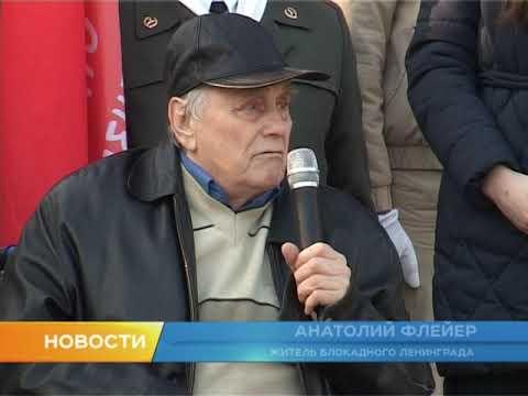 2301 Армавир Новости Miting