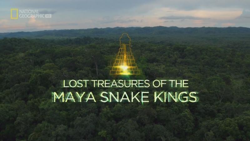 National Geographic Затерянные сокровища змеиных царей майя 2017 HD 720