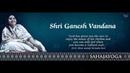 Sahaja Yoga Bhajan - Shari Ganesh Vandana - Rajasthan Collectivity