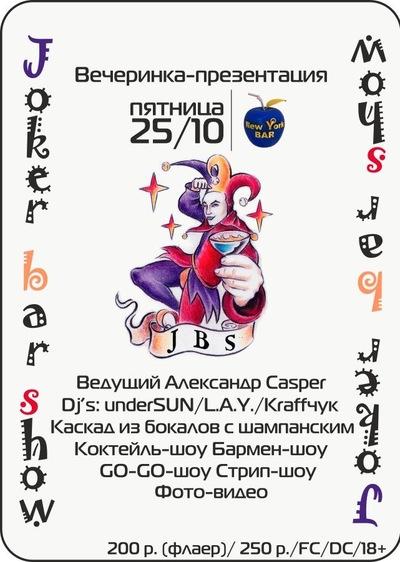 Олеся Тихова, 8 марта 1986, Тверь, id6861513