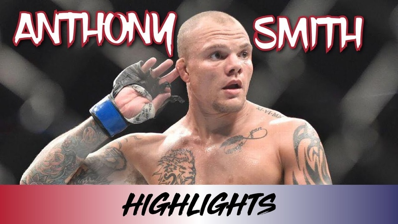 Anthony Lionheart Smith Highlights (2018) HD ||| THE LEGEND KILLER