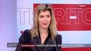 Affaire Benalla « On peut imaginer que des pressions ont été exercées » déplore François Gr