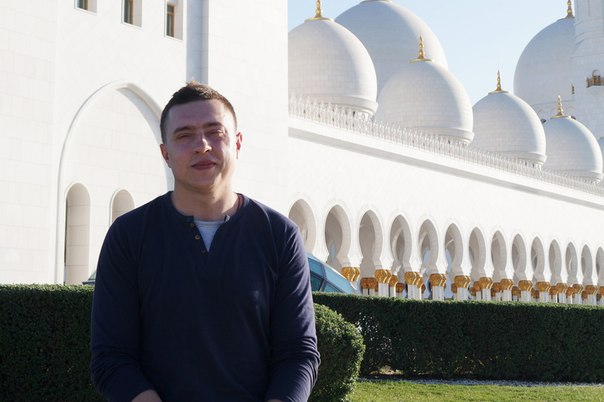 Я на фоне мечети