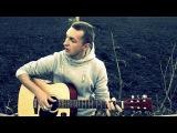 Рэп про любовь-детка ты самая .под гитару(авторский)