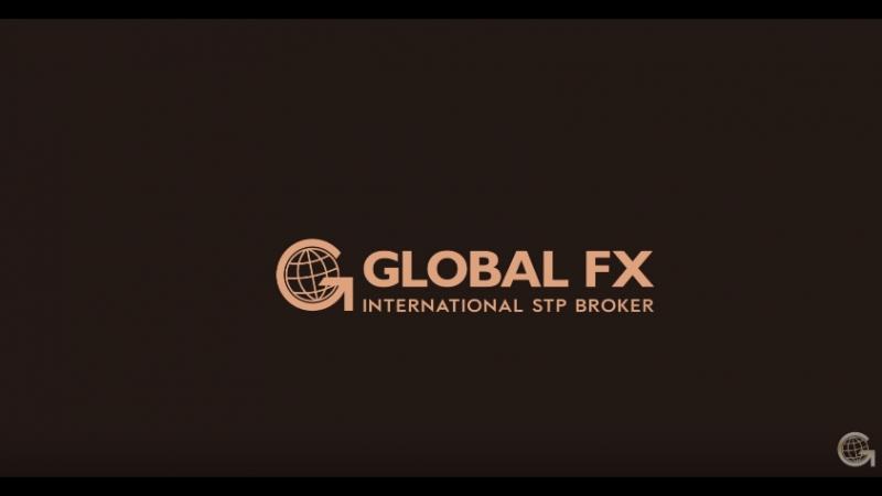 Global FX Наши технологии - ваша прибыль