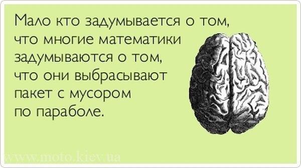 http://cs424325.vk.me/v424325506/8875/4rmXLmcujBo.jpg