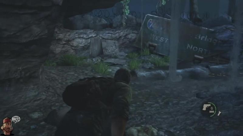 [SERCH Games] [PS4] The Last of Us 4 БУДЬ ЖЕСТЧЕ! БЕЙ!