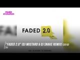 DJ Snake - Эволюция музыки (2012 - 2017)