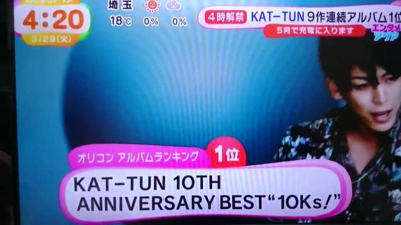 29.03.2016 Mezamashi akua ☆10Ks! KATーTUN ☆