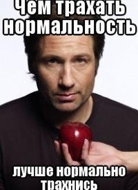 Геннадий Чурбанов, 6 января , Тамбов, id22280816