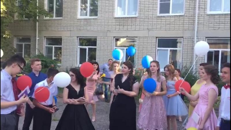 Выпускной шарики