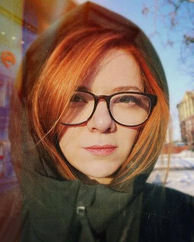 Наташа Москательникова