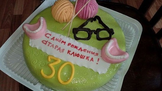 Идея для тортика