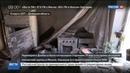Новости на Россия 24 • Пасхальное перемирие в Донбассе не продержалось и двух часов