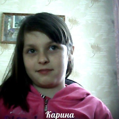 Карина Рашко, 10 октября , Коростень, id206048041