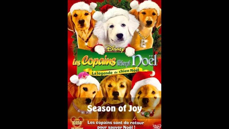 Les copains fêtent Noel - Season of joy