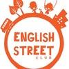 English Street club