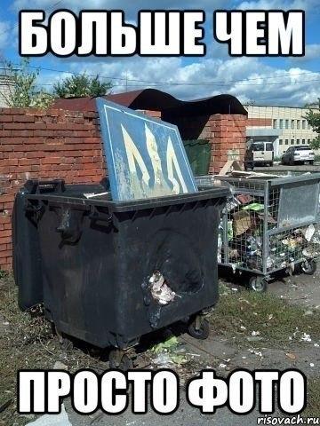 Пашинский: Одно из требований сепаратистов - расследование деятельности Ефремова в Луганской области - Цензор.НЕТ 6818