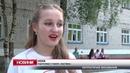 Національно-патріотичне виховання в оздоровчому таборі «Ластівка» Кролевецького району