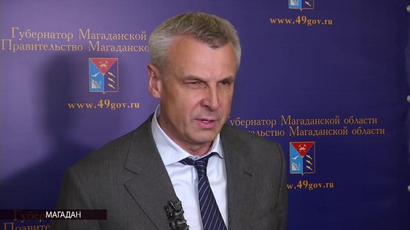 Свердловская и Магаданская области подпишут соглашение о сотрудничестве