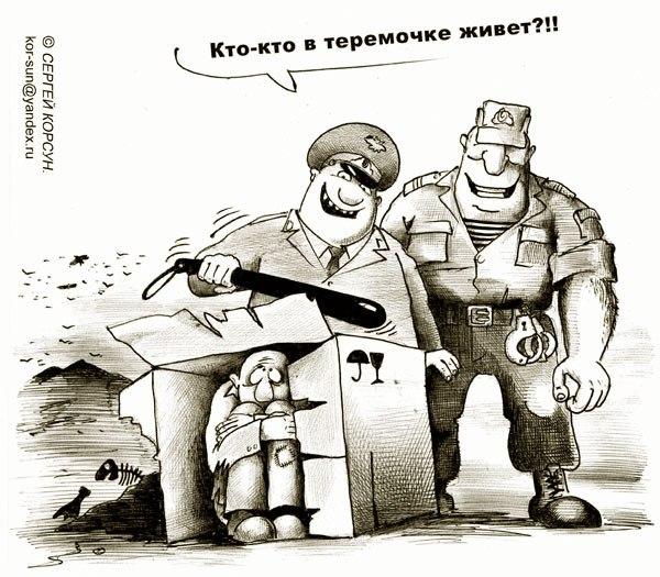 В таганрогском «Теремке» полицейские прикрыли азартные игры