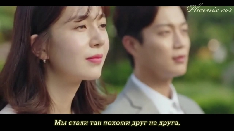[Phoenix Cor] Yang Yoseop – Still Me [Let's Eat 3 Ost 4] (рус. саб.)