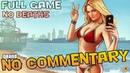 GTA V - Full Game Walkthrough 【Ultra Settings - 100 Gold Medals】