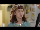Момент из дорамы Эпоха юности 2 сезон 3 серия