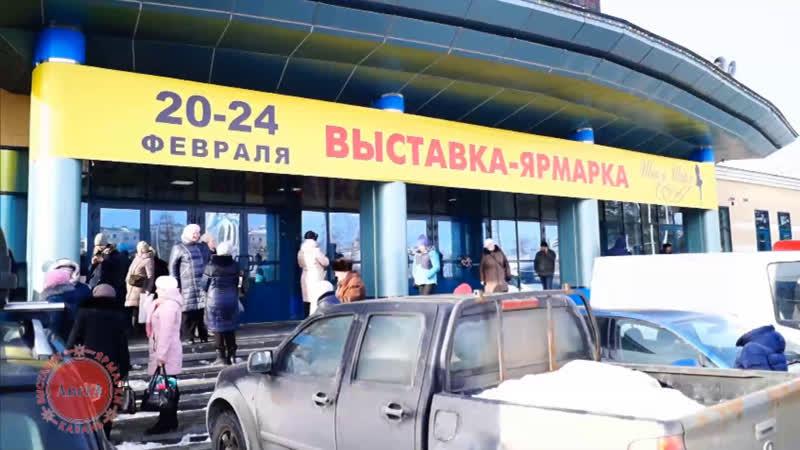 Обзор с выставки ярмарки Шик и Шарм во Дворце Спорта на Московской 1