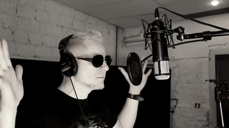 Время альбиносов - Лесть бескровная