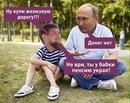 Александр Тиссов фото #2
