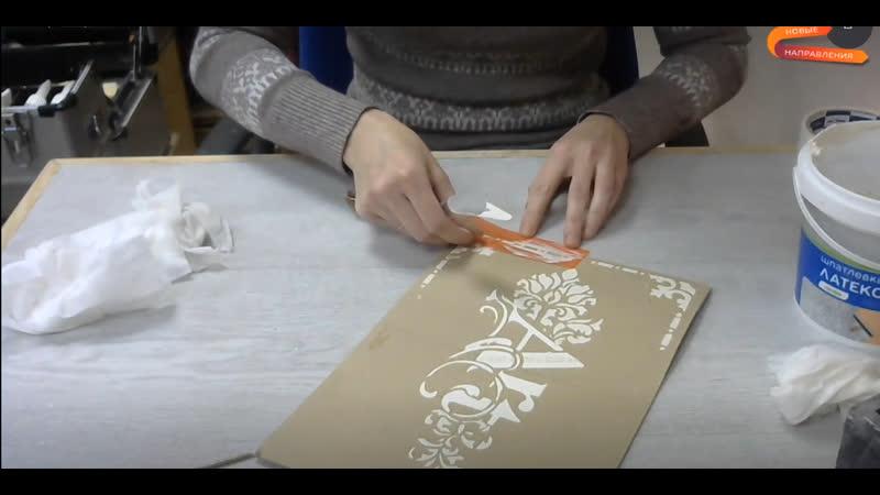 Искусство в массы, Школа декора и дизайна, Зоя Меркулова