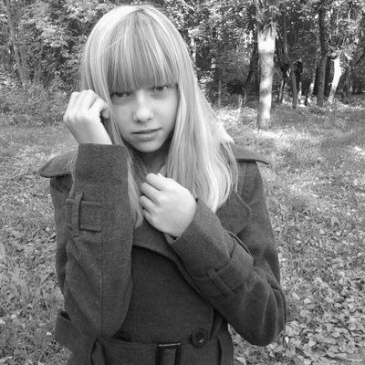 Татьяна Климова, 2 февраля 1996, Волгоград, id176811210