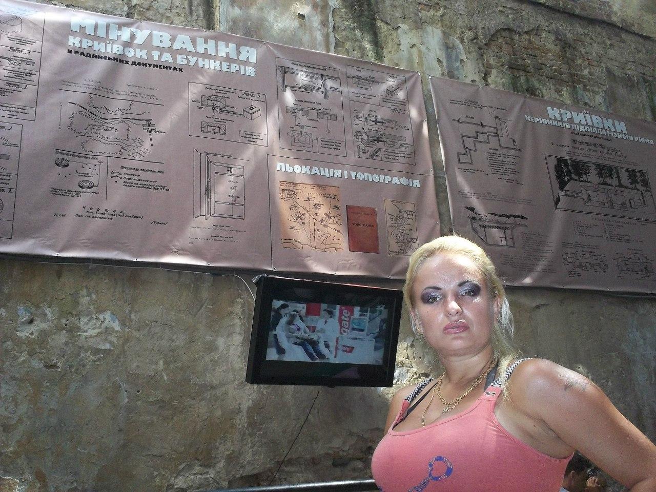 Елена Руденко.Украина. Львов. Лето 2012. ( фото ) ZfxpvqwL9oA