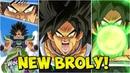 NEW DBS BROLY SUPER ATTACK!   Dokkan Battle JP