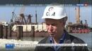 Новости на Россия 24 • Первая опора Крымского моста почти готова