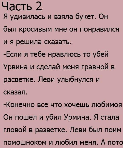 http://cs409425.vk.me/v409425049/63ba/sVweySuidYw.jpg