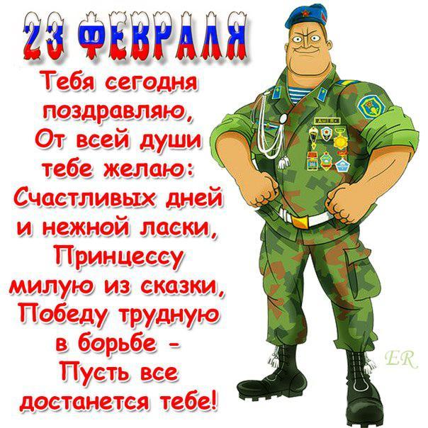 Фото №321832016 со страницы Александра Петрова