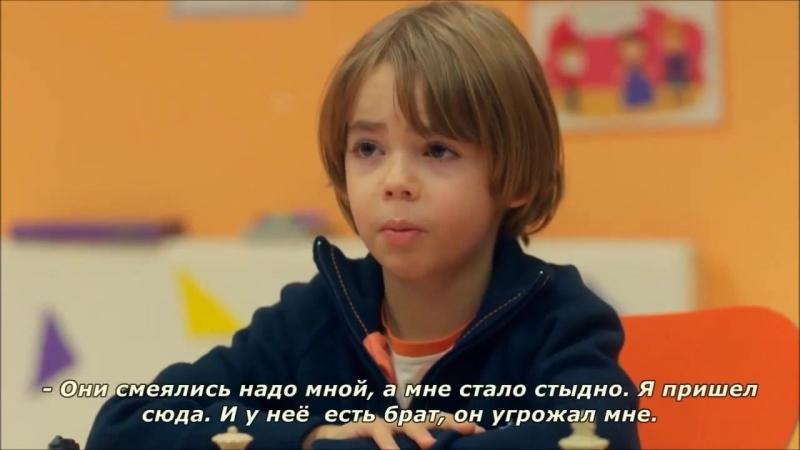 Илькер Калели Пойраз Детский психолог