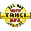 Таксі у Луцьку Euro-Taxi