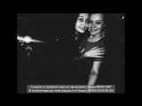 Карина и Лиза