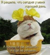 Карина Прекрасная, 10 мая 1985, Новоград-Волынский, id184488139