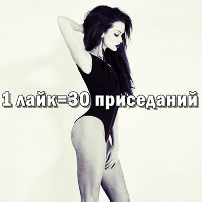 Даша Бадал, 9 февраля , Москва, id174722327