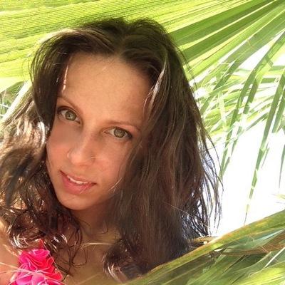 Екатерина Брагина, 25 апреля , Пермь, id1563185