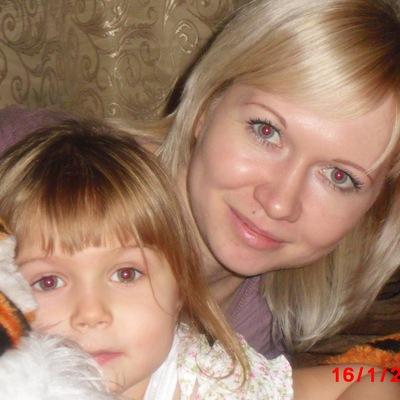 Оксана Юрлова, 15 мая 1987, Омск, id60584325