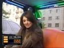 Такси (03.07.2008)