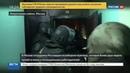 Новости на Россия 24 Москвича освободили из плена благодаря записке выброшенной из окна