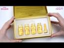 Набор сывороток с 24к золотом Urban Dollkiss Agamemnon 24K Gold 4Weeks Program Ampoule Kit