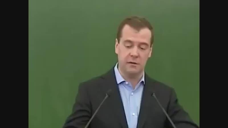 Медведев ответил на вопрос готов ли он к смертной казни в случае революции